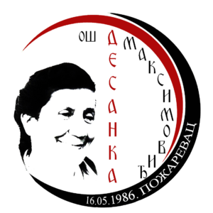 logo desanka maksimovic