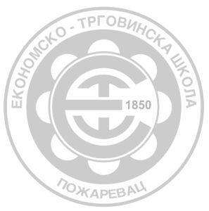 grb ekonomske skole