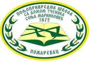 logo poljoprivredne škole